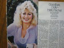 1982 TV Guide  (RACHEL  DENNISON/VENESSA  REDGRAVE/TEACHERS  ONLY/SCOOBY  DOO)