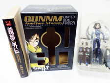 NEW Gunnm Comic Manga And Gally Figure First Limited Young Jump Comics