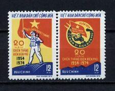 1974 North Vietnam Stamps Victory at Dien Bien Phu Sc # 729 MNH