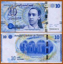 Tunisia, 10 Dinars, 2013, Pick 96, UNC