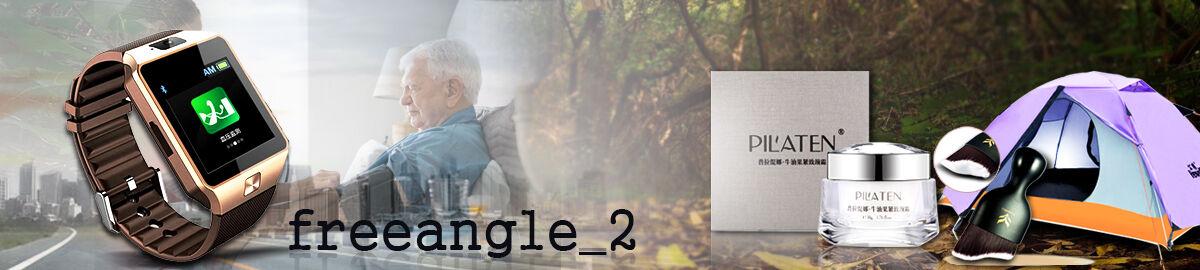 freeangle_2