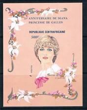 Central Africa 1982 Diana 21st Birthday IMP MSSG842 MNH