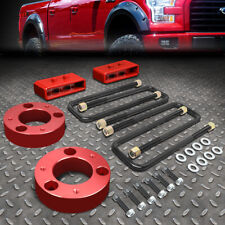 "FOR 2004-2017 FORD F-150 4WD RED 2.5""FRONT+1.5""REAR COMPLETE LEVELING LIFT KIT"