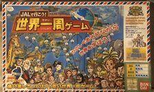 Bandai New Rare Open Box Bandai Chinese Board Game 2004 Round The World
