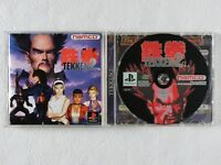 TEKKEN 2 II PS1 Namco Sony Playstation From Japan