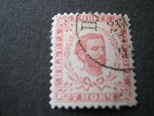 MONTENEGRO 1893 NEW PRINTINGS   7n ROSE ( perf 11.5) VERY FINE USED