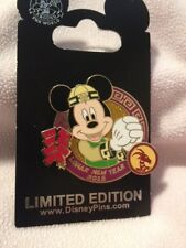 Disney Mickey Mouse Lunar New Year 2015 - Limited Edition 3000 Pin