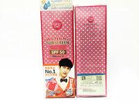 1X Cathy Doll Karmart L-Glutathione Magic Cream Whitening Sunscreen SPF50 138ml
