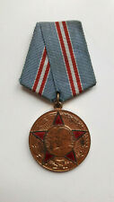 USSR Soviet Union Russia 50 years for the Soviet army medal 1967