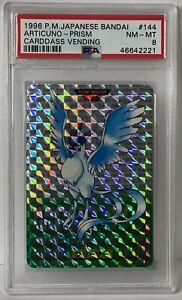 1996 Pokemon Card Articuno PRISM Bandai Carddass Vending PSA 8 !! BGS
