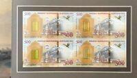 RARE UNCUT SHEET OF 4 Armenia NOAH's ARK 500 Dram With OFFICIAL Folder