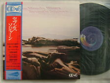 CD 4 CHANNEL / MOODY BLUES SEVENTH SOJOURN / WITH OBI
