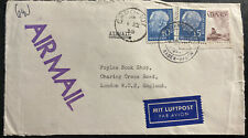 1958 Canadian Army PO In Germany Airmail  cover to London England