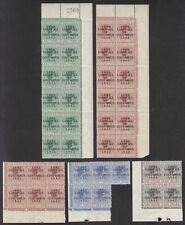Bahamas 1942 KGVI Columbus Overprint Part Set Blocks to 1sh Mint