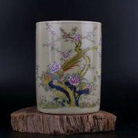 Antique Porcelain QING YONGZHENG Pastel Flower bird Brush Pot Pen container