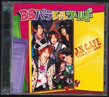 An Cafe - BB Parallel World [US Release]