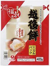 Echigo Mochi Japanese Rice Cake Kiri Mochi 100% Niigata's glutinous rice 400g