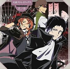 [CD] TV Anime Bungo Stray Dogs Character Song Mini Album Vol.3 NEW from Japan