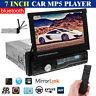 7'' Car Stereo Radio MP5 Player FM AM bluetooth Audio USB AUX Head Unit in Dash