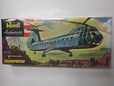 Revell H-16 Transporter Model. Factory sealed 1997 kit
