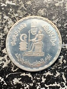 1980 Egypt 1 Pound Lot#X453 Silver! Proof! Doctor's Day