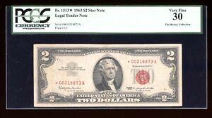 DBR 1963 $2 Legal STAR Fr. 1513* PCGS 30 Serial *00218873A
