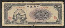 Central Bank of China - Old 100 Yuan Note - 1944 - P260 - VG