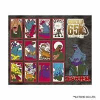 ensky Godzilla Hanafuda japanise Playing Cards From Japan