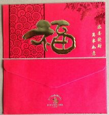 Ang pow red packet Santa Barbara Polo Club 1 PC   2014 new