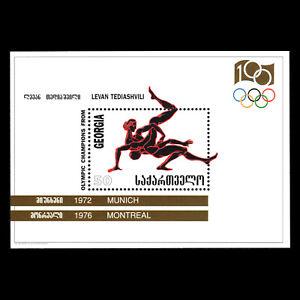 Georgia 1996 - 100th Anniversary of Modern Olympic Games - Sc 156 MNH