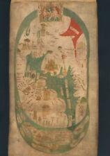 LARGE HARDBACK MAP THE EVESHAM WORLD MAP 1415 A.D. CELEBRATES ENGLISH COMMERCE
