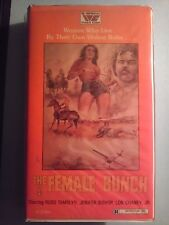 1971 The Female Bunch ( Beta ) IVC Scarce Imperial Video Corp 70's Sleaze- Rare