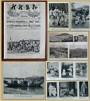 1904 RRR! Old Russian Magazine NIVA Photos of Korea and its inhabitants, Emperor