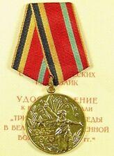 30 Years of Victory in the Great Patriotic War, USSR Original Medal