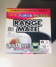 Range Mate White Multi-Cooker Microwave (Korean Version)