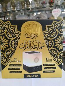 Quran speaker lamp