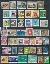 Japan **40+ ISSUES (1948-1994)**MNH, USED & UNUSED; CV $21