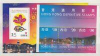 Hong Kong 1997 Mini Sheet Plus High Value To $50 MLH J8868