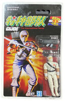 GI Joe Chinese Version Storm Shadow Brand New Factory Sealed ARAH 1992 China
