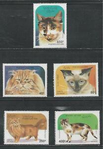 LAOS # 1231-1235 MNH DOMESTIC CATS