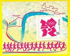 RUSSIA 2012 BF397 Londra 2012 Olimpiadi  - Foglietto nuovo