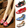 Womens Chinese Embroidered Floral Flat Shoes Comfort Casual Cloth Shoes Slip On