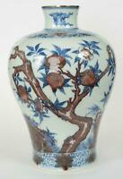 Chinese Meiping Vase Copper Red & Blue Glaze Peach & Blossom Kangxi Mark