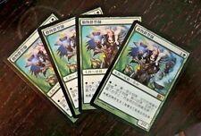 4x Fauna Shaman M11 No172 Magic 2011 Core Set Chinese NM/Unplay Rare card X4