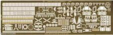 White Ensign 1/350 Town Class Destroyer brass detail set 35134