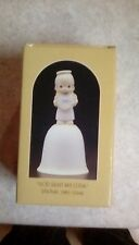 """Precious Moments """"God Sent His Love"""" Bell 1985 Issue"""
