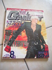 > GAMEST VOL.272 REVUE ISSUE MAGAZINE ARCADE JAPAN IMPORT AUGUST 1999 08/30/99 <
