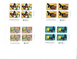 VINTAGE CLASSICS - MALDIVES SC# 1893-1904 Butterflies 8 Blocks of 4 Stamps - MNH