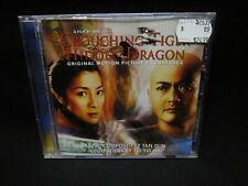 Crouching Tiger, Hidden Dragon - Soundtrack - Near Mint - New Case!!!!!
