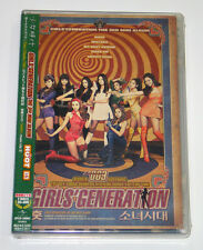 SNSD GIRLS' GENERATION - HOOT (CD+DVD LIMITED PERIOD Edition) [JAPAN Version]